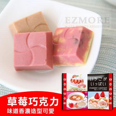 日本 松尾 綜合麻糬草莓巧克力 35g 3種口味 松尾巧克力 草莓巧克力 巧克力【N500001】