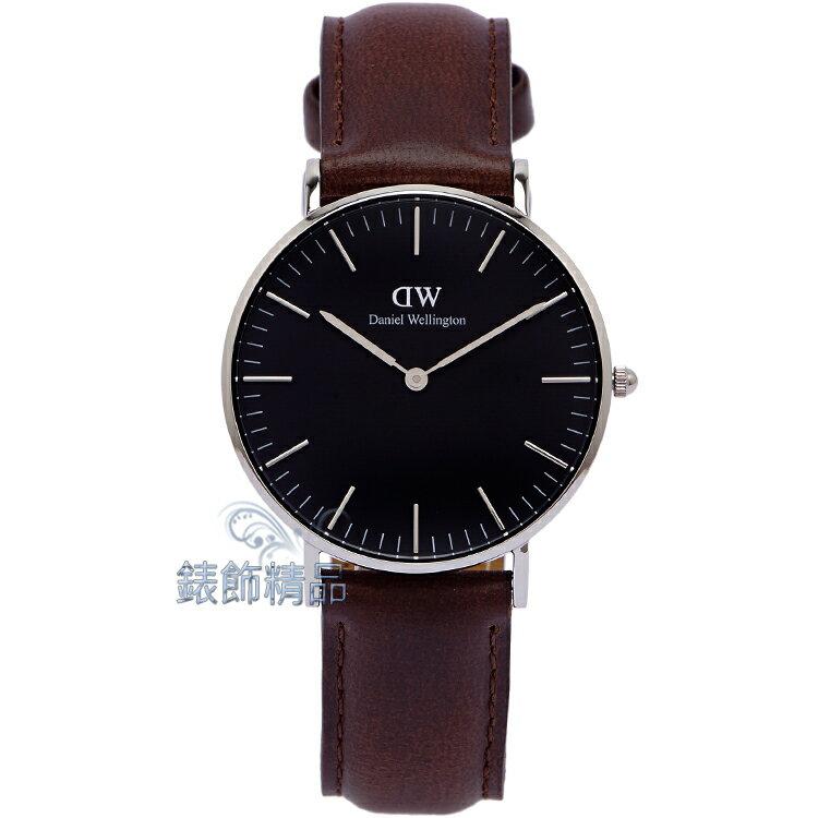 【錶飾精品】現貨 Daniel Wellington 瑞典DW手錶 DW00100143 銀色 Bristol 深褐色皮帶 36mm 全新原廠正品 生日 情人節 禮物