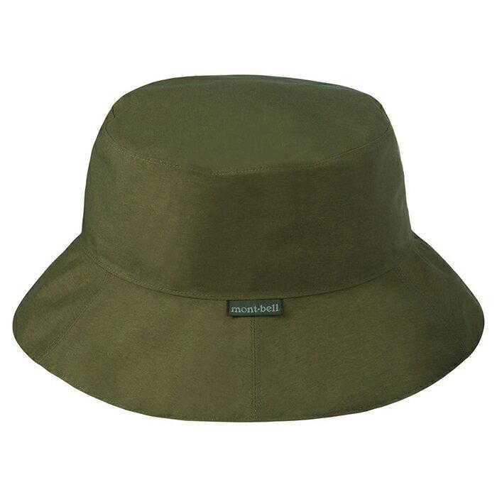 【鄉野情戶外用品店】 mont-bell |日本| Meadow GTX 圓盤帽/戶外帽 防曬防水帽 登山帽 女款/1128511