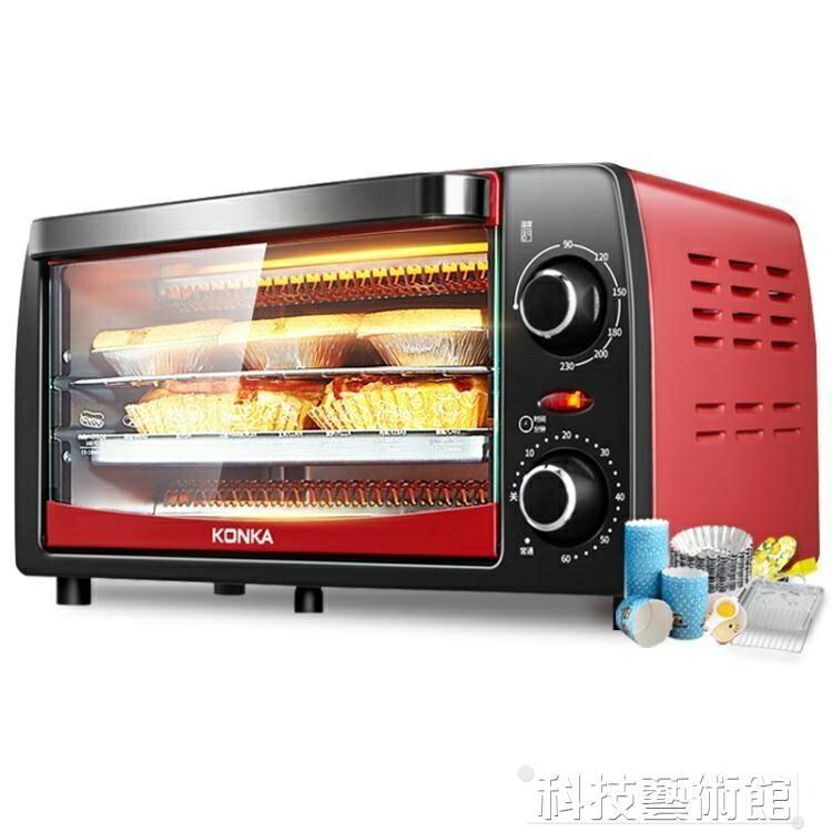 烤箱 KAO1208電烤箱家用迷你烘焙多功能全自動小烤箱蛋糕    領券下定更優惠