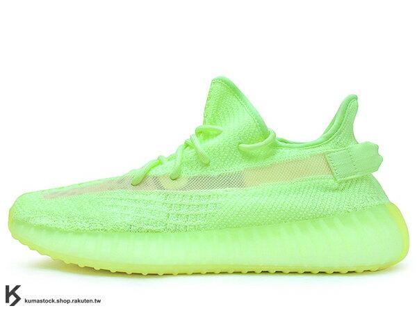 2019 最新 超限量 嘻哈歌手 Kanye West 設計 adidas YEEZY BOOST 350 V2 GID GLOW IN THE DARK 螢光綠 夜光底 PRIMEKNIT 飛織鞋面 ZEBRA SPLV-350 (EG5293) ! 0