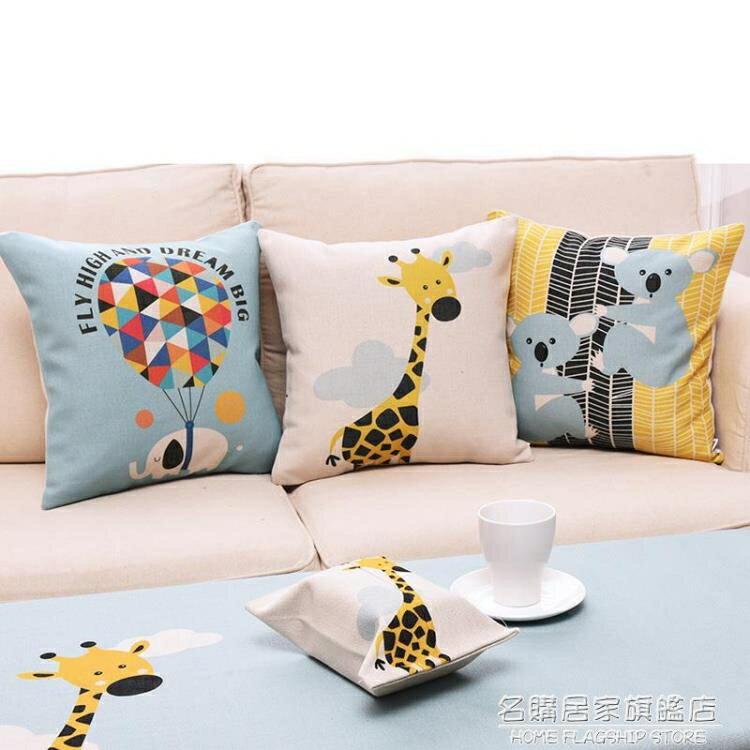 韓式可愛卡通棉麻布藝抱枕靠枕套北歐沙發腰枕汽車辦公室飄窗靠墊