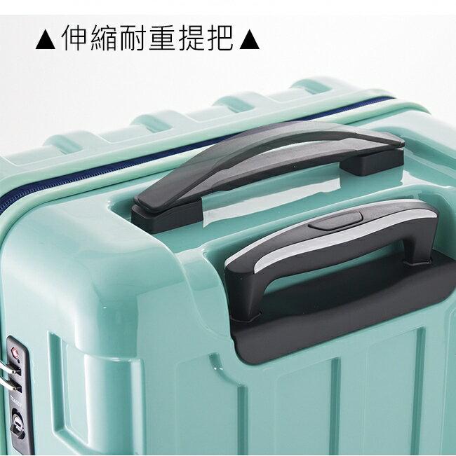 【MAXBOX】28吋 台日同步 96公升時尚 行李箱 / luggage(1701-19藍)【威奇包仔通】 1