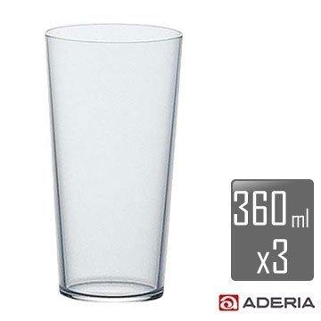 Kelly日韓嚴選:【ADERIA】薄吹錐型啤酒杯-Lx3入組L-6649日本製石塚哨子耐溫120度玻璃杯紅酒小酌宴客