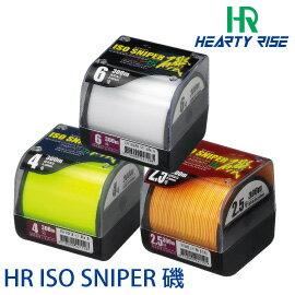 漁拓釣具 HR ISO SNIPER磯300M(白)2號-6號