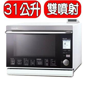 《特促可議價》SHARP夏普【AX-WP5T-W】水波爐