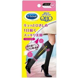 日本Dr.Scholl 【QTTO爽健】M-size- 外出用小腿襪/機能美腿襪