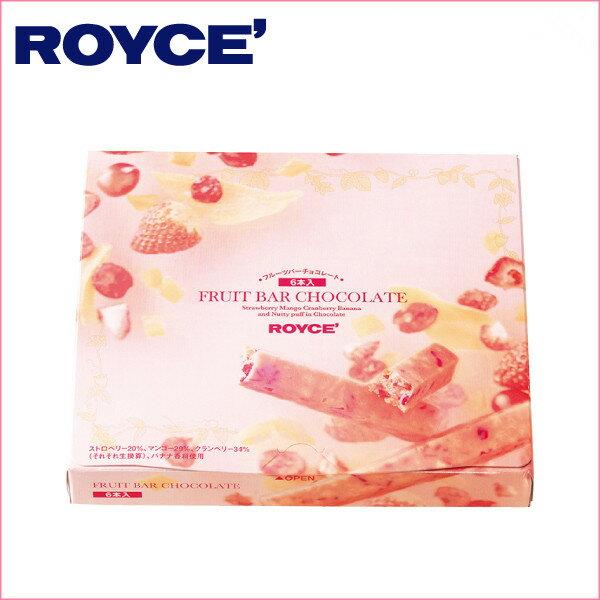 預購 【ROYCE】綜合莓果巧克力棒 綜合水果巧克力棒6入 / 12入Fruit Bar Chocolate 本次出貨時4 / 8左右 1