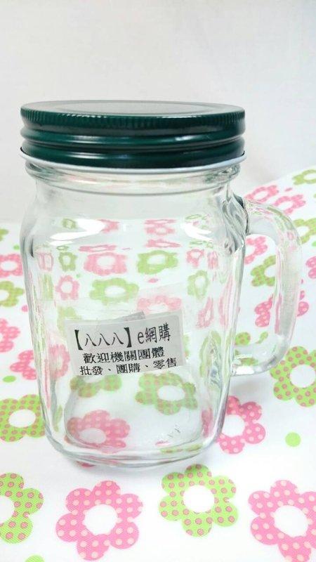 【八八八】e網購~【 螺牙把手杯480cc】個性玻璃杯 隨身杯 檸檬杯 情侶水杯 冷水壺 隨行杯 牛奶瓶