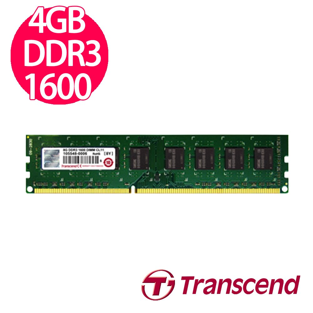 創見 Transcend JetRam DDR3 1600 4G RAM 桌上型電腦專用記憶體(0760557824633)【首購滿699送100點】