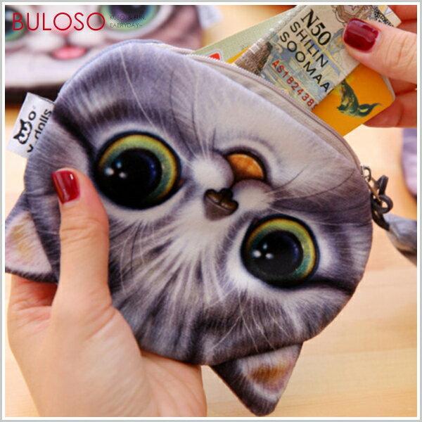 《不囉唆》貓咪3D印花零錢包收納袋雜物包零錢包(可挑色款)【A427848】