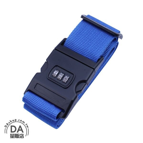 《DA量販店》顏色隨機 行李箱 束帶 行李綁帶 登機箱束帶 行李捆綁帶 密碼鎖(13-1003)