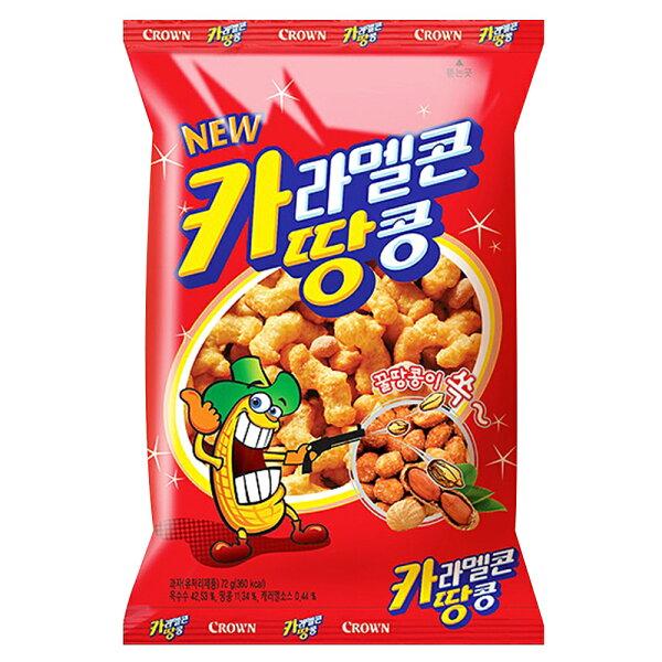 韓國Crown焦糖花生脆果(72g)