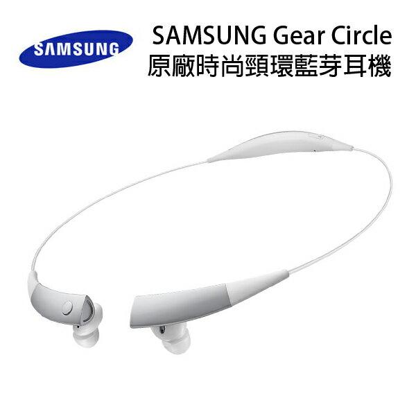 【快速到貨】Samsung GALAXY Gear Circle 原廠時尚頸環藍牙耳機~白色款