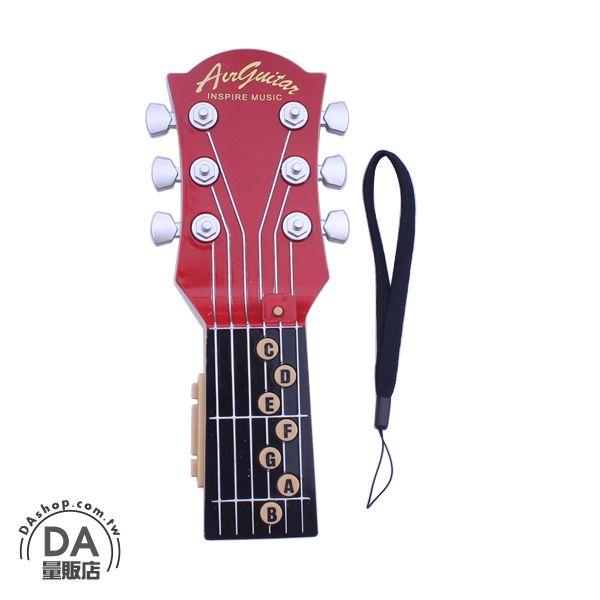 ~DA量販店~聖誕 跨年   贈品 紅外線 兒童 電子吉他 炫風吉他 空氣吉他 玩具 78