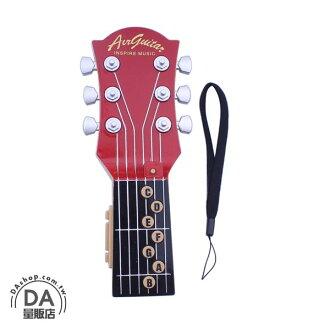 《DA量販店》聖誕 跨年 禮物 禮品 贈品 紅外線 兒童 電子吉他 炫風吉他 空氣吉他 玩具(78-3680)