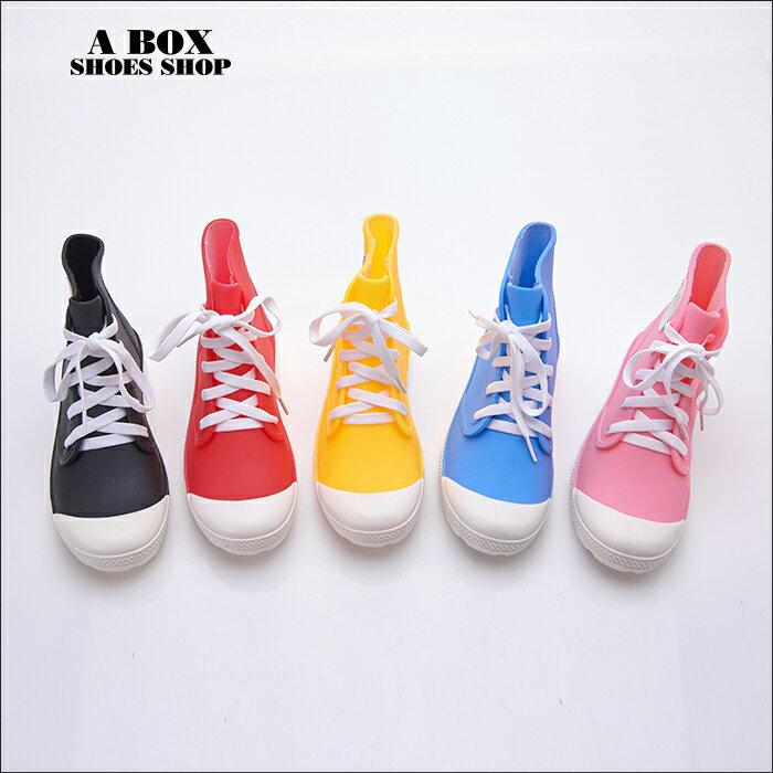 格子舖【AR038】晴雨兩穿2ways 超防水  韓版綁帶造型雨鞋 雨靴 帆布鞋 5色 4