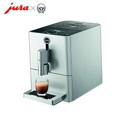 Jura ENA Micro90 全自動咖啡機
