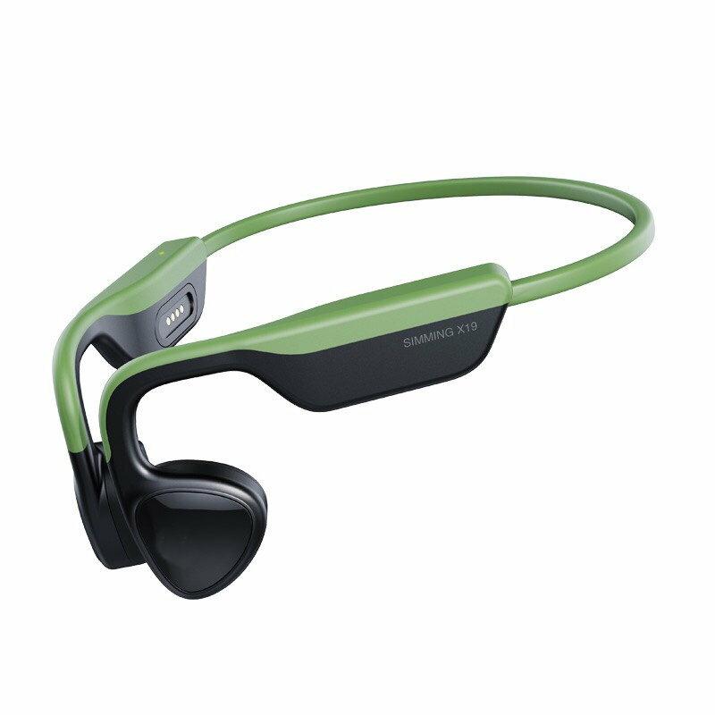 X19 骨傳導藍牙耳機 骨傳導 游泳耳機 水下耳機 自帶8G內存 運動 MP3耳機 耳掛式 騎行 戶外 跑步
