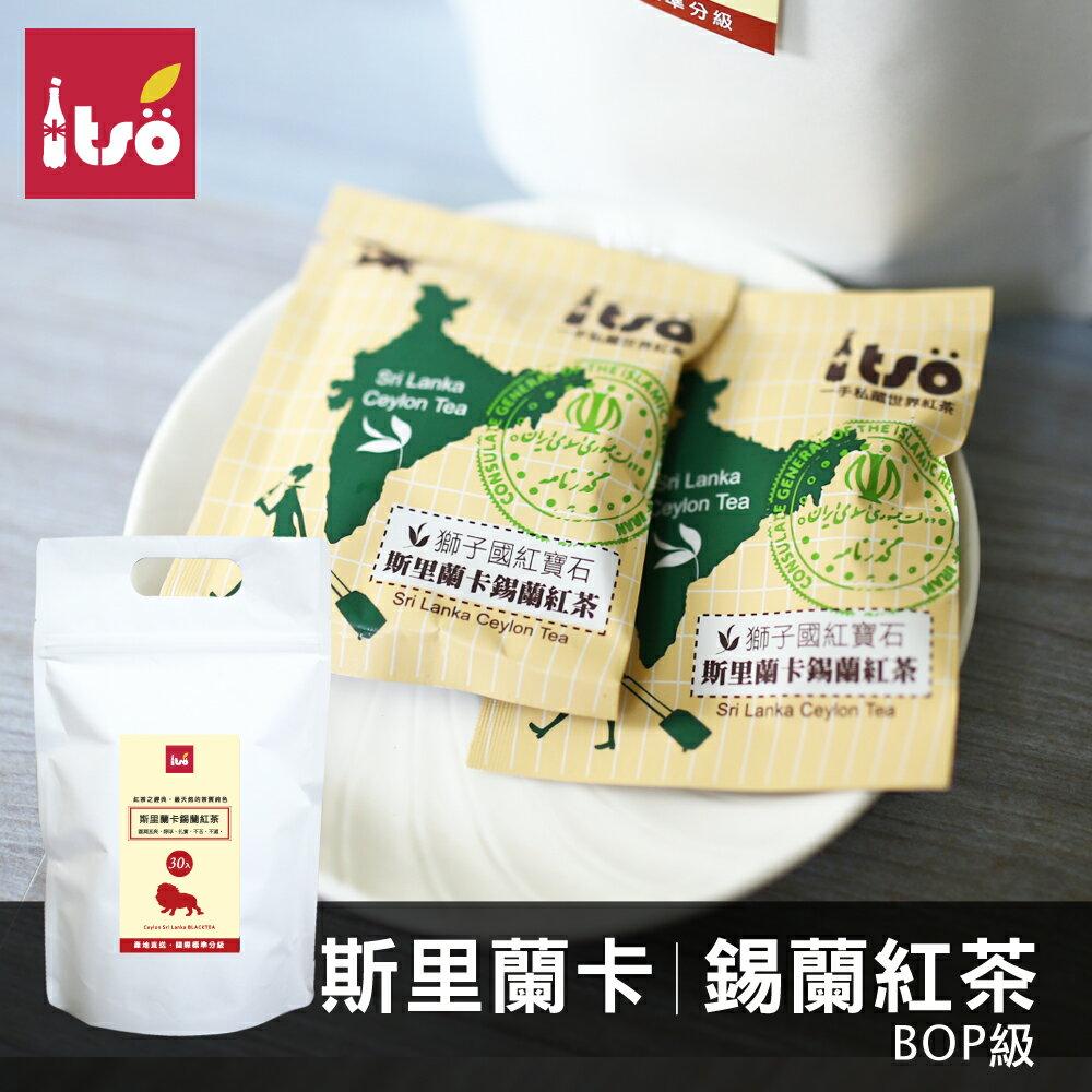 【一手茶】斯里蘭卡錫蘭紅茶30入- 好分享獨立茶包 0