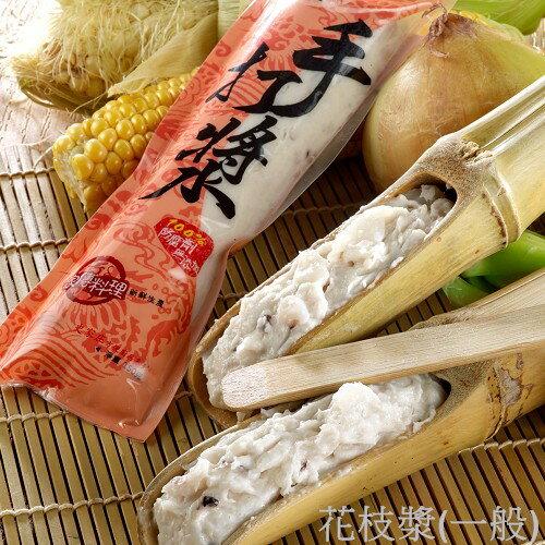 【魚漿、火鍋料】★花枝漿(150g)★享受DIY樂趣,加入火鍋煮,也可做成月亮蝦餅、可樂餅