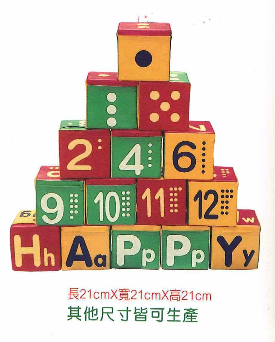 ☆幸福傢飾☆台灣製~孩童智啟能開發/兒童學習骰子~安全遊戲學習1入