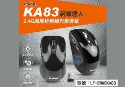 【尋寶趣】 KA83 無線達人 2.4G高解析光學滑鼠 6功能鍵 3段DPI切換 3D滾輪 LY-ENMSKA83