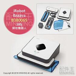 【配件王】日本代購 iRobot Braava 380j B380065 掃地機器人