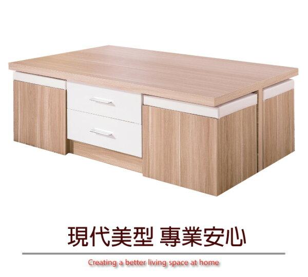 【綠家居】拉彼特時尚4.3尺玻璃大茶几(三色可選+附贈可收納椅凳X4)