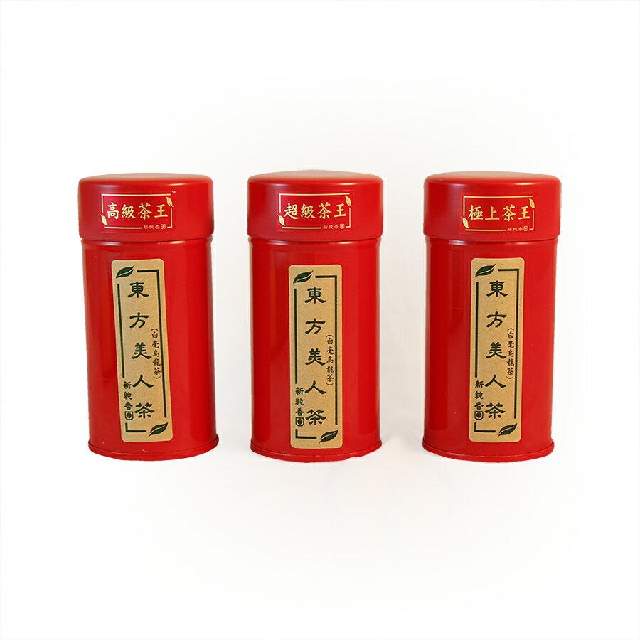 東方美人禮盒組 1