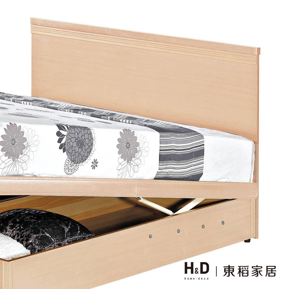 白橡5尺床頭片(木心板)/H&D東稻家居/好窩生活節