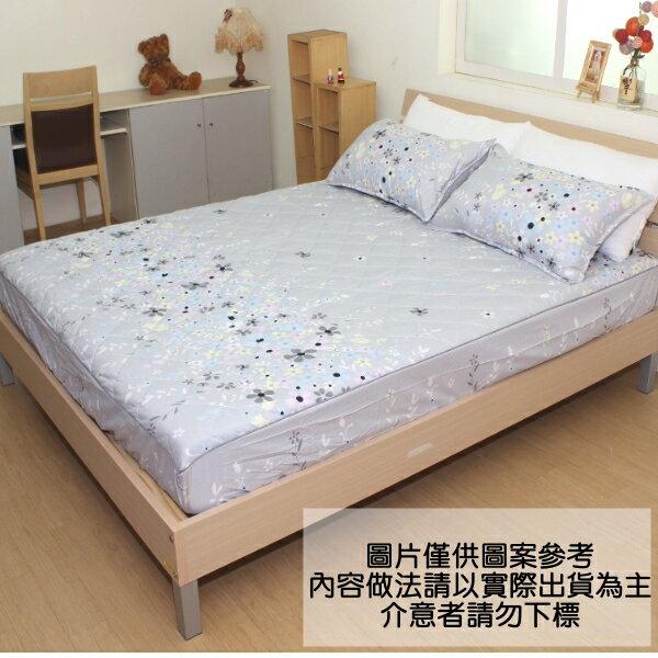 5尺雙人床包枕套三件組【活性印染柔絲絨系列-花語】柔軟 舒適 平價~華隆寢飾