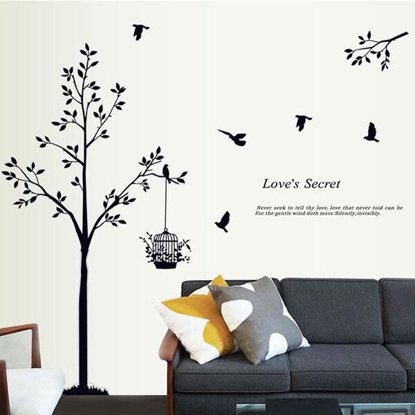 壁貼 樹與鳥籠 居家裝飾牆壁貼紙 壁貼樹【YV6348】快樂生活網