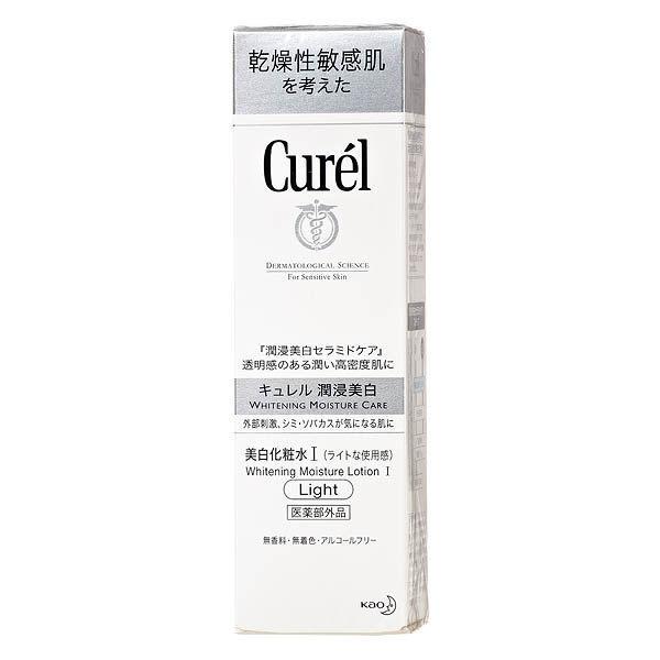 Curel 珂潤 潤浸美白保濕化粧水I (清爽型)【淨妍美肌】
