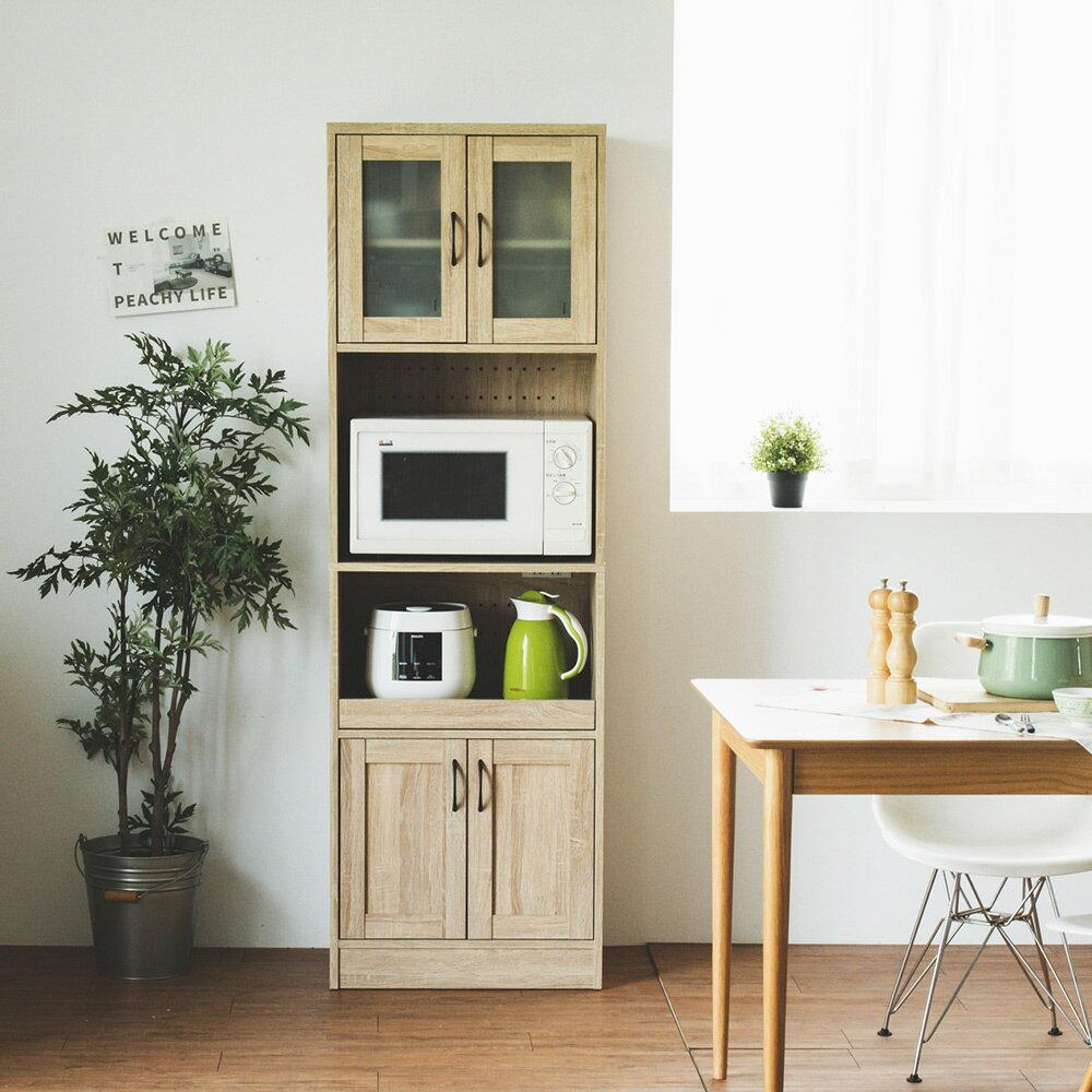 廚房收納/餐廚櫃/收納櫃 復古雙層180cm高窄廚房櫃 完美主義 居家生活節 【N0064】