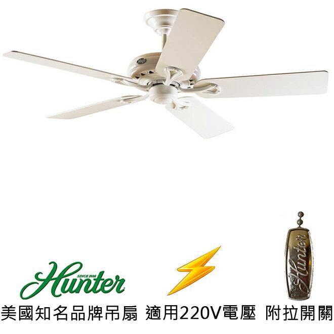 <br/><br/>  [top fan] Hunter Savoy 52英吋吊扇(24526-220)白色<br/><br/>