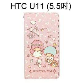 雙子星彩繪皮套[花籃]HTCU11(5.5吋)【三麗鷗正版授權】