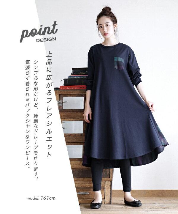 日本 e-zakkamania  /  秋冬異材拼接格紋連身裙  /  32603-2000289  /  日本必買 日本樂天直送  /  件件含運 3