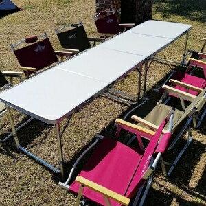 美麗大街【106112901】加長尺寸團露必備四折桌子8-10人適合