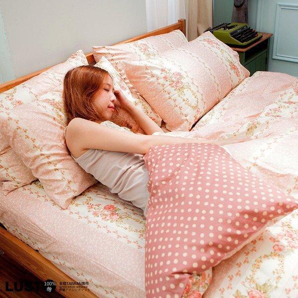 LUST生活寢具【御守藤花】100%純棉、精梳棉床包 / 枕套 / 被套、台灣製 4