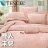 TENCEL天絲雙人床包枕套三件組-貝里尼【舒適柔軟、透氣吸濕、觸感舒適】# 寢國寢城 - 限時優惠好康折扣