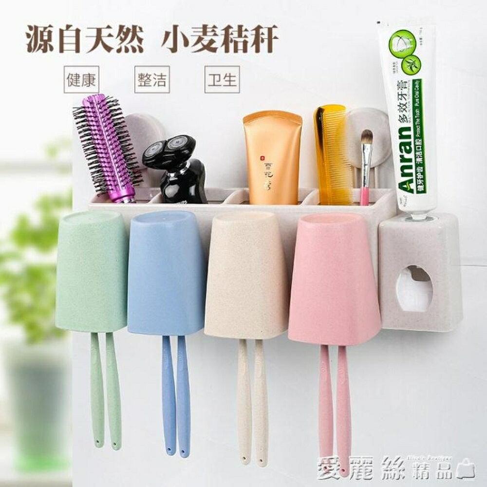 洗漱套裝掛架創意壁掛吸盤牙刷架漱口杯吸壁式全自動擠牙膏器帶杯 LX 清涼一夏钜惠