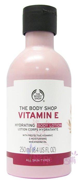 【彤彤小舖】The Body Shop 維他命E保水潤膚乳 8.4oz / 250ml 原廠真品