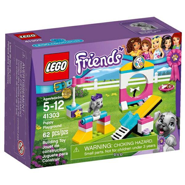 樂高積木LEGO《 LT41303 》Friends 姊妹淘系列 - 小狗遊樂園