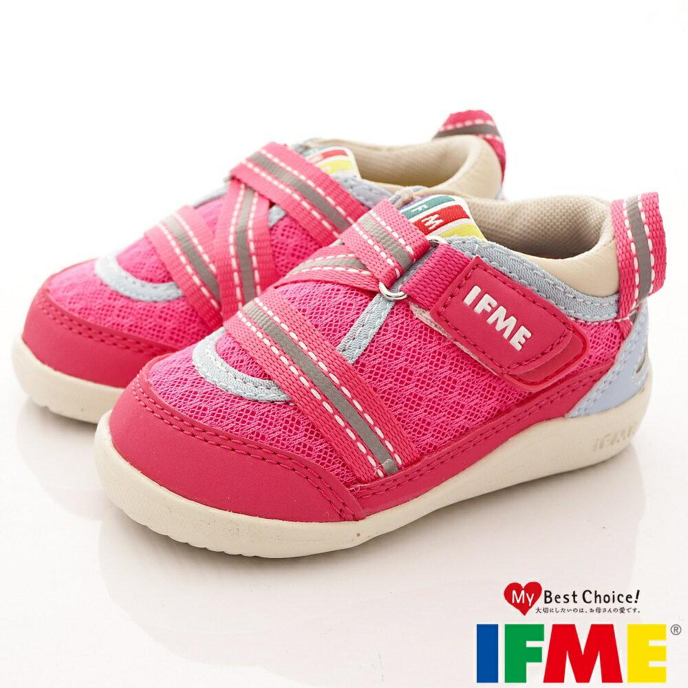 IFME預防機能鞋★寶寶首選(桃粉 / 深藍 / 淺藍)(新款) 2