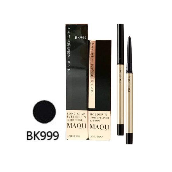 資生堂shiseido心機長效超激順眼線筆0.1g(BK999)黑色