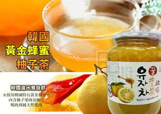 韓國香醇養生蜂蜜柚子茶 2入禮盒組 [KO076800420] 千御國際