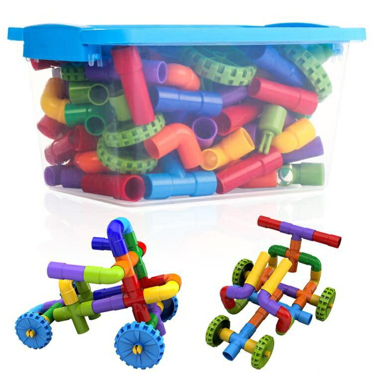 水管道積木塑料拼插裝玩具組裝男孩女孩子2-3-6周歲益智玩具 HM