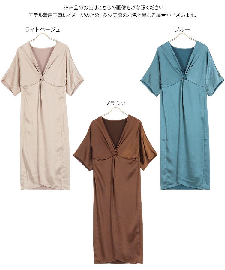 日本Kobe lettuce  /  秋冬輕熟絲光連身裙  /  e2545  / 日本必買 日本樂天直送  /  件件含運 1