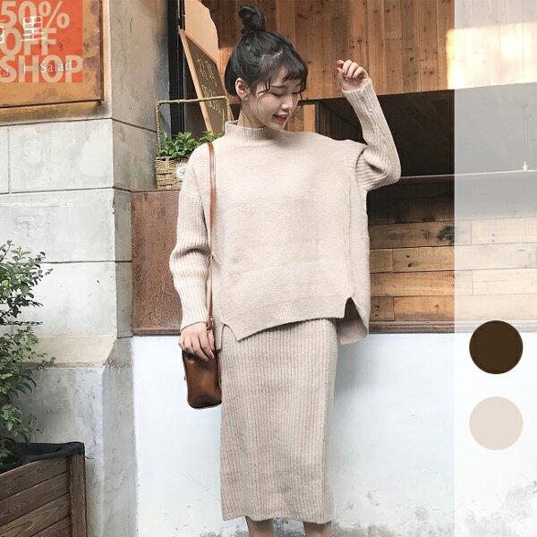 50 OFF SHOP:50%OFFSHOP加厚柔軟半高領開叉毛衣女+毛線針織半身裙套裝(1色)【G033159C】